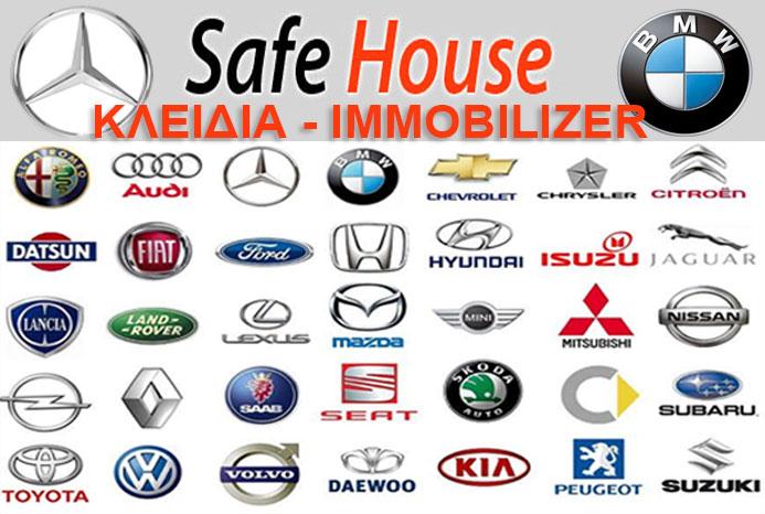 Κελύφη Κλειδιών Αυτοκινήτων - Remote Controls
